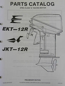 1988 OMC Evinrude Johnson Parts Catalog EKT-12R JKT-12R P