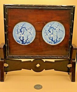 Antique Chinese 17th C Blue White Porcelain Plates in Custom Wood Stand MING DYN