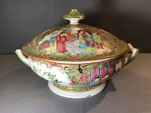 """ANTIQUE CHINESE EARLY 1800's ROSE MEDALLION COVERED SERVING DISH 9.5"""""""