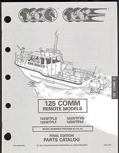 1993 OMC / EVINRUDE JOHNSON 125 REMOTE COMMERCIAL OUTBOARD