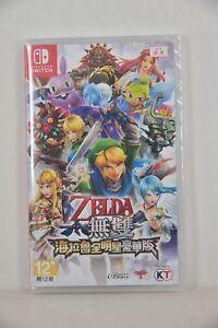 SWITCH NS Hyrule Warriors: Definitive Zelda Musou DX (HK CHINESE 中文/ JAPANESE) | eBay