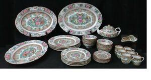 36 pc. Vintage Chinese HP Porcelain Rose Medallion Dinnerware w/Shou Symbols.