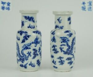 Pair Antique Chinese Blue and White Porcelain Dragon Vases XUANDE Mark 19th C