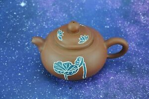 Vintage Chinese China Yixing Teapot Pottery Terracotta /2 (BI#MK/200310)