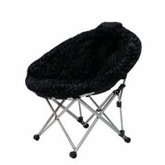 Folding Papasan Chair Glider Plans Large Moon Chairs Dish Perfect For Dorms Image Is Loading