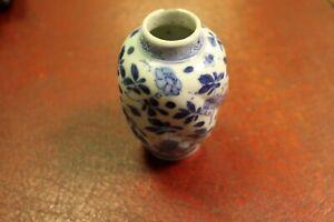 Antique Chinese 18th Century blue white porcelain spill vase