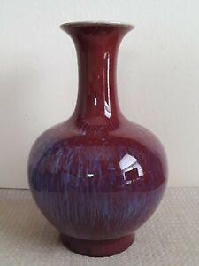 A Chinese Qing Dynasty Flambe Glaze Porcelain Vase, Marked (#001)