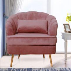 Velvet Armchair Pink Babies R Us Rocking Chair Shermag Blush Curve Seating Sofa Luxury Metal Legs Image Is Loading
