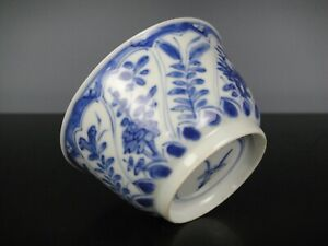 Very Beautiful Chinese Porcelain B/W Kangxi Cup-Flowers-18