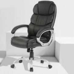 Desk Chair High Wedding Alibaba Office Ergonomic Swivel Executive Adjustable Computer Image Is Loading