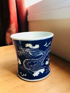 Antique Chinese procelain, Blue and white vase
