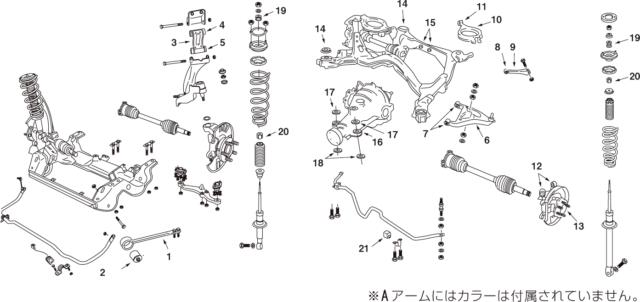 NISMO Tension Rod Set For Skyline GT-R (BNR32) RB26DETT