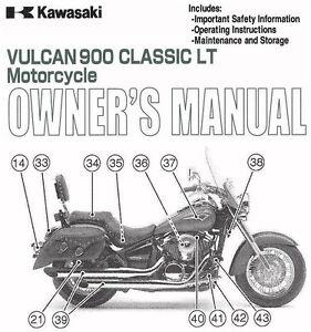 2009 KAWASAKI VULCAN 900 CLASSIC LT MOTORCYCLE OWNERS