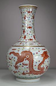 Antique Chinese c1900 Guangxu Six Character Mark Dragon & Bat Bottle Vase LARGE