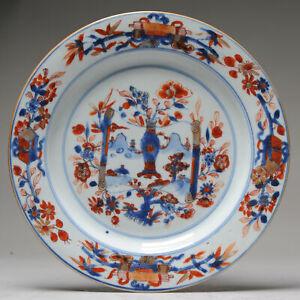 Antique Kangxi Cobalt Blue and gold Imari Chinese Porcelain Plate Garden Scroll