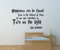Harry Potter happiness can be found wall art sticker Home ...