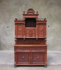 4325 : Antique German Austrian Oak Victorian Sideboard ...