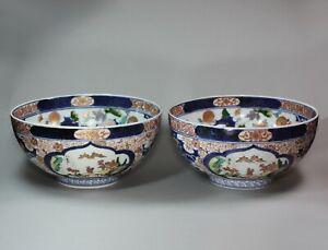 Pair of Japanese imari bowls, early 18th century