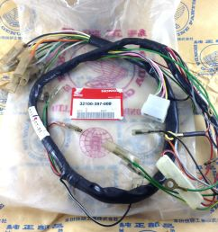 norton secured powered by verisign honda cg cg125 cg110 wire harness  [ 1406 x 1128 Pixel ]