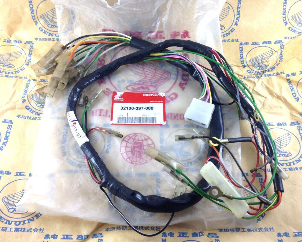 medium resolution of norton secured powered by verisign honda cg cg125 cg110 wire harness