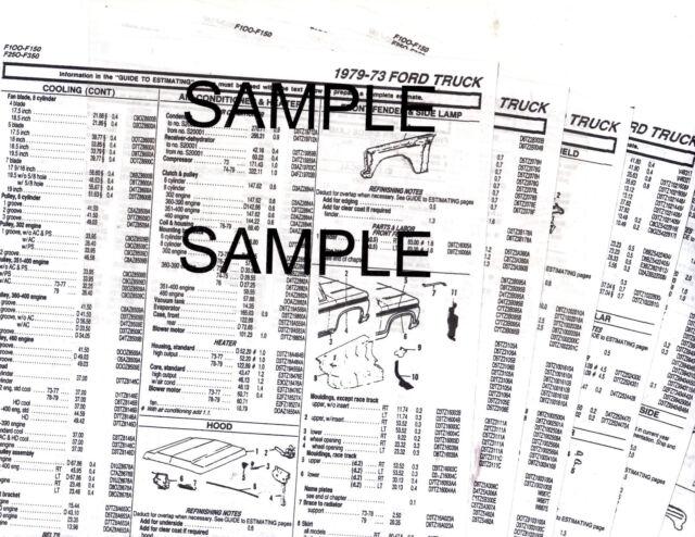 1982 1983 1984 1985 1986-1988 OLDSMOBILE CUTLASS SUPREME