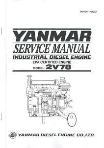 YANMAR Moteur Diesel modèle 2V78 workshop service manual