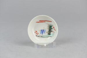 Antique 19c Eggshell Cup Fabulous quality Japanese Porcelain Japan Landscape