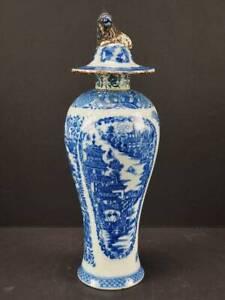 ANTIQUE CHINESE EXPORT PORCELAIN BLUE & WHITE LION-TOP JAR, 19TH C.