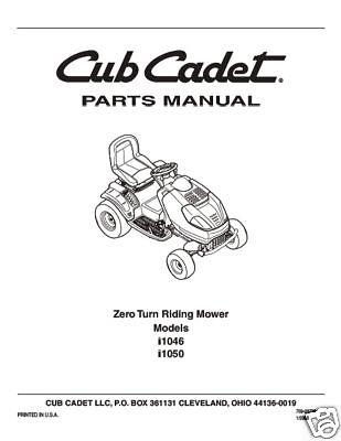 Cub Cadet Parts Manual Model No. i1046 & i1050