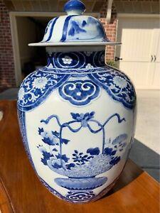 Large Antique Chinese Blue and White Porcelain Vase Kangxi Mark