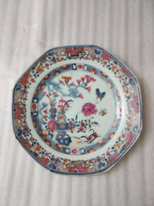 Chinese Qianlong Fencai Enamel Gilded Dish With Floral Decoration