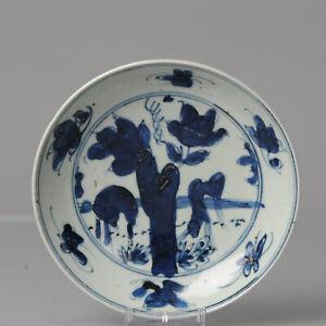 Antique Chinese 16th C Porcelain Ming Jiajing / Wanli China Plate Deer