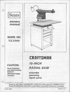 1975 Craftsman 113.23100 10