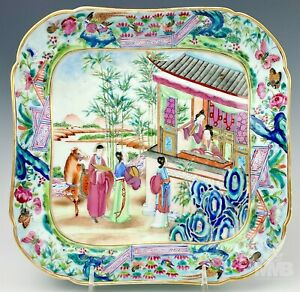 Chinese Export Rose Mandarin Figural Bird Butterfly Painted Porcelain Bowl HTP