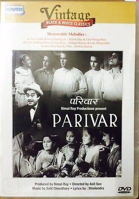 Baby Hindi Movie English Subtitles : hindi, movie, english, subtitles, Parivar, Kishore, Kumar, Hindi, Movie, English, Subtitles, Region