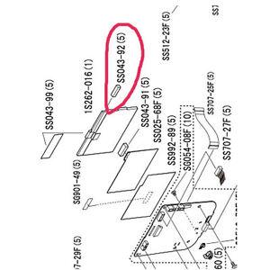 Nikon Genuine Part ss043-92 LCD Cushion for Nikon SB900
