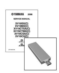 Yamaha Raider Roadliner Stratoliner XV19 2008 Service