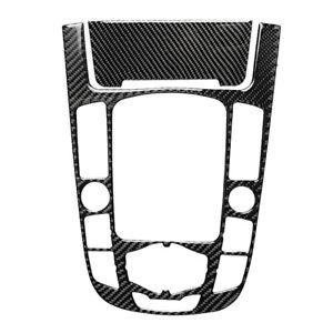Carbon Fiber Gear Shift Panel Cover Trim Fit for Audi A4