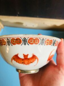 Antique Chinese Porcelain Famille Rose Bowl - 19th century