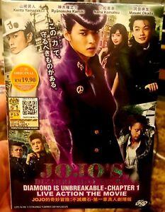 Jojo's Bizarre Adventure Diamond Is Unbreakable Chapitre 1 : jojo's, bizarre, adventure, diamond, unbreakable, chapitre, JoJo's, Bizarre, Adventure:, Diamond, Unbreakable, Chapter, (Live, Movie), 9555329255569