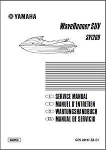 Yamaha WaveRunner SUV SV1200 Service Repair Manual CD