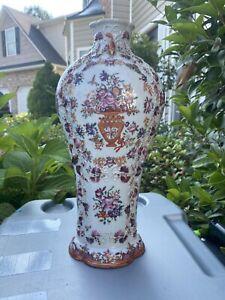 Nice Large Chinese Porcelain Vases Qianlong Period