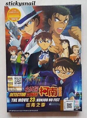 Detective Conan Movie 23 : detective, conan, movie, Anime, Detective, Conan, Movie, Sapphire, Konjou