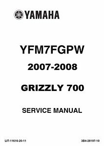 Yamaha 2007 2008 ATV Grizzly 700 700FI YFM repair shop