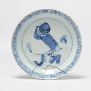 Antique Chinese 16th C Porcelain Ming Jiajing / Wanli Kui Xing the god of lit...
