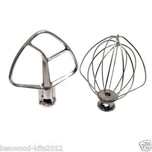 KITCHENAID STAND MIXER BURNISHED BEATER & WIRE WHISK 4.5QT