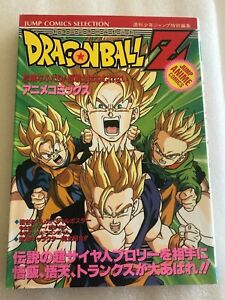 Dragon Ball Z : Attaque Super Warrior ! : dragon, attaque, super, warrior, Dragon, Comics, Selection, Attaque, Super, Warrior