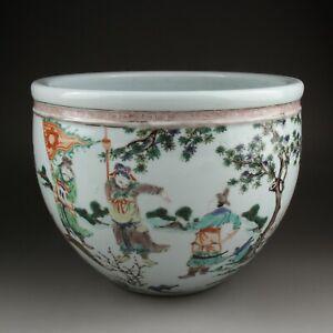 Antique Chinese Famille Verte Porcelain Figures Jar Pot