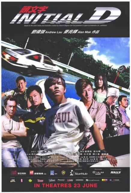 Initial D (film) : initial, (film), INITIAL, Movie, POSTER, 27x40, Shinichir, Ishizuka, Mitsuo, Iwata, Online