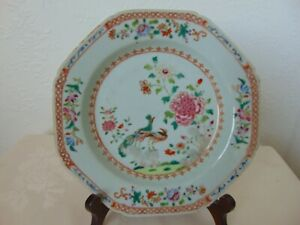 Chinese Famille Rose Double Peacock Bowl / Plate Qianlong - Imperial Brazil